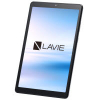 TE508/KAS PC-TE508KAS LAVIE Tab E(Android 7.1)